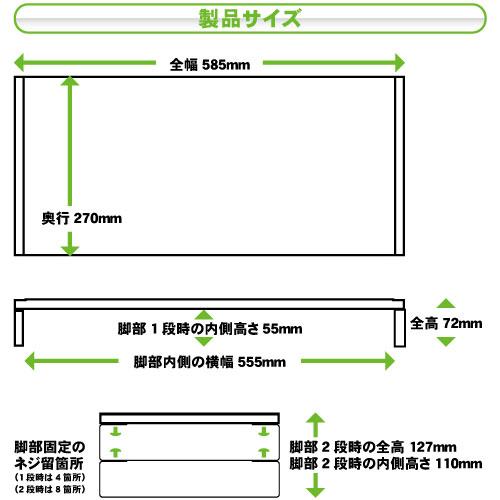 【オプション品】追加用脚2個セット(カラー:シ...の紹介画像3