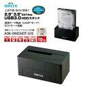 AOTECH USB3.0対応 HDD スタンド 2.5 / 3.5 SATA対応 UASPモード AOK-ONESHOT-U3ST(ネコポス便不可)
