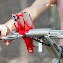 BikeTie3 自転車用 スマホホルダー ハンドル用 シリコン製 自転車 Uber Eats ウーバーイーツ バイク ベビーカー 4.7-7.2インチのスマホに対応 脱着簡単 顔認証 FaceID TouchID Bonecollection BK19122