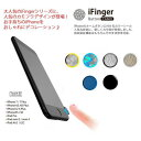 指紋認証 ホームボタン シール TouchID iPhone...