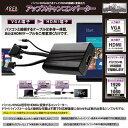 【訳あり箱潰れ特価】AREA アップスキャンコンバーター VGAをHDMIに変換!音声出力対応!SD-UPVH1(UP QUEEN)【ネコポス便不可】