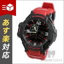 【逆輸入品】【箱訳あり】 カシオ CASIO 腕時計 G-SHOCK ジーショック スカイコックピット メンズ レッド GA-1000-4B 箱訳あり 海外モデル