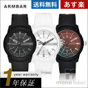 DIESEL ディーゼル ARMBAR 腕時計 メンズ DZ...