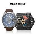 ディーゼル 腕時計 DIESEL メンズ メガチーフ ブラウン ブラック DZ4281 DZ4283 DZ4309 DZ4323 DZ4329 DZ4338