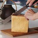 【ICEL Bread knife ブラック】イセル パン切り 包丁 ブレッドナイフ ギフト