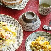【小鹿田焼 飯碗 小 飛び鉋】テーブルウェア 食器 飯わん 和食器 皿山 おんた焼き 飛びかんな ギフト■ あす楽■ ラッピング無料