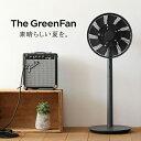 【BALMUDA The GreenFan EGF-1600...