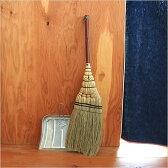 【松野屋 群馬手ぼうき】掃除 道具 ほうき 箒 職人 むかしながら■ あす楽