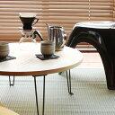 使い込むほど色が濃くなり、つやを増すタモ材で作られたシンプルでコンパクトな作りの懐かしいちゃぶ台です。