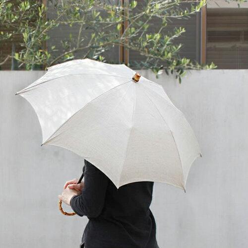 【SUR MER 25/_リネン無地 長傘 /折りたたみ傘】シュールメール ファッション 傘 かさ カサ 折り畳み 紫外線防止加工 無地■ 送料無料■  天然素材を使ったメイドインジャパンのナチュラルな日傘。木目のきれいなバンブーの丸い手元は手に良く馴染み、手首に引っ掛けて持ち運びも可能です。