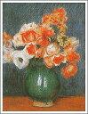 【送料無料】複製名画油絵 ルノワール作「青い花瓶のアネモネ」額付き 絵画サイズ: 30x40 cm
