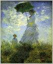 【送料無料】複製名画油絵 モネ作「散歩 日傘をさす女性」 額付き 絵画サイズ: 30x40 cm