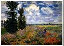 送料無料】複製名画油絵 モネ作「アルジャントゥイユの野原」 額付き 絵画サイズ: 30x40 cm
