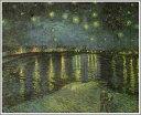【送料無料】複製名画油絵 ゴッホ作「ローヌ河の月明かり」額付き 絵画サイズ: 30x40 cm