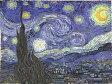 【送料無料】複製名画油絵 ゴッホ作「月星夜」額付き 絵画サイズ: 30x40 cm