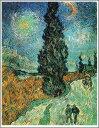 【送料無料】複製名画油絵 ゴッホ作「糸杉と星の見える道」額付き 絵画サイズ: 30x40 cm