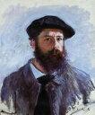 【送料無料】複製名画油絵 モネ作「自画像 ベレー帽のモネ」 額付き 絵画サイズ: 30x40 cm