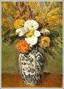 【送料無料】複製名画油絵 セザンヌ作「デルフトの花瓶に活けられたダリア」額付き 絵画サイズ: 30x40 cm