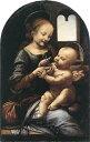【送料無料】複製名画油絵 ダ・ヴィンチ作「ブノワの聖母」額付き 絵画サイズ: 40x50 cm