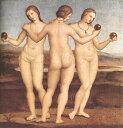 【送料無料】複製名画油絵 ラファエロ作「三美神」額付き 絵画サイズ: 40x40 cm