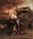 【送料無料】複製名画油絵 ラファエロ作「大天使ミカエルと竜」額付き 絵画サイズ: 40x50 cm