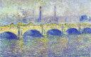 【送料無料】複製名画油絵 モネ作「ウォータールー橋 太陽の効果」 額付き 絵画サイズ: 30x40 cm