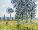 【送料無料】複製名画油絵 モネ作「ポプラ 日光の効果」  額付き 絵画サイズ: 30x40 cm