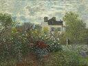 【送料無料】複製名画油絵 モネ作「アルジャントゥィユの家の庭」  額付き 絵画サイズ: 50x60 cm