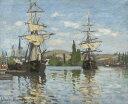 【送料無料】複製名画油絵 モネ作「ルーアンの帆船とセーヌ川」  額付き 絵画サイズ: 40x50 cm
