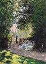 【送料無料】複製名画油絵 モネ作「モンソー公園(ベンチで休む婦人たち)」  額付き 絵画サイズ: 50x60 cm