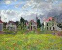 【送料無料】複製名画油絵 モネ作「アルジャントゥイユの家」  額付き 絵画サイズ: 50x60 cm