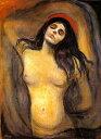 【送料無料】複製名画油絵 ムンク作「マドンナ」額付き 絵画サイズ: 50x60 cm