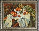 【送料無料】複製名画油絵セザンヌ作「りんごとオレンジ」額付き絵画サイズ: 30x40 cm