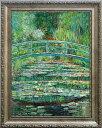 【送料無料】複製名画油絵 モネ作「睡蓮の池」 額付き 絵画サイズ: 30x40 cm