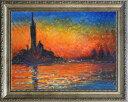【送料無料】複製名画油絵モネ作「黄昏 ヴェネツィア」 額付き 絵画サイズ: 30x40 cm