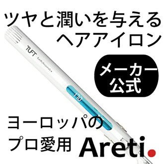 ARETI. Professional Anion Hair Straightener 20mm