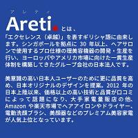 Aretiとは