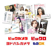 Aretiの商品は雑誌やメディアで話題に。全国のお店でも購入できます。
