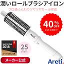 【40%OFF タイムセール】【送料無料 あす楽】Areti...