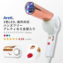 Areti(アレティ) ヘアドライヤー kozou 大風量 3色LED マイナスイオン 速乾 ピンクゴールド ハンズフリー d1621PK