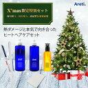 Areti アレティ クリスマス限定セット 【ヘアアイロン・...