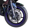【Areyss】ホイールリムステッカー 17インチ/18インチ両用タイプ (青 ブルー) 131045