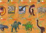 恐竜ワッペン