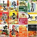【送料無料】こんにゃく麺バラエティセットx12種