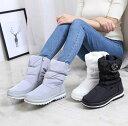 ショッピングスノー 《サイズ交換無料》脚長 スノー boots ブーツ ダウンブーツ 韓国 韓国グッズ