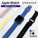 ショッピングベルト 《送料無料》 アップルウォッチ バンド ベルト apple watch series 6 SE 5 4 3 2 1 対応 シリコン 38mm 40mm 42mm 44mm おしゃれ かわいい スポーツ 軽量 シームレス 韓国 韓国グッズ