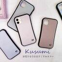 ショッピングII 《送料無料》《日本製》iphone13 アイフォン iphone12 pro max mini iPhone11 iPhoneXR iPhoneX iPhoneXS iphone8 iphonese iphone7 スマホケース アイフォン11 アイフォン7 iphoneケース 軽量 人気 おしゃれ ケース カバー 韓国 韓国グッズ