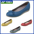 YONEX(ヨネックス) カジュアルシューズ SHWLC74 パワークションLC74 【レディース】