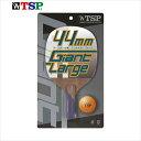TSP 卓球 ラケット ラージボール用品 025420 GIANT LARGE 300P
