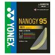YONEX (ヨネックス) バドミントン ガット NBG952 ナノジー95 日本バドミントン協会検定合格品